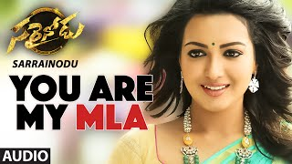 Sarrainodu Songs | You Are My MLA Full Song | Allu Arjun,Rakul Preet,Boyapati Sreenu,SS Thaman