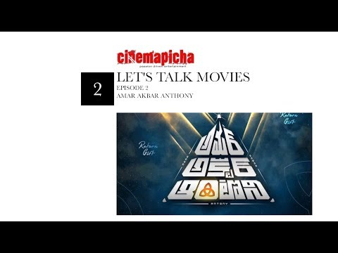 Xxx Mp4 Let 39 S Talk Movies Amar Akbar Anthony Episode 2 3gp Sex