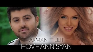 Lilit Hovhannisyan & Arman Hovhannisyan - Իմ բաժին սերը // 2016 Official
