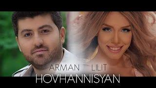 Lilit Hovhannisyan & Arman Hovhannisyan - Իմ բաժին սերը
