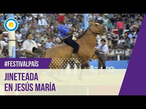 Festival de Jesús María 2016 Segunda noche de Jineteada Tanda 1