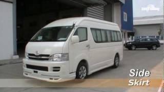 Toyota Hiace commuter VIP 9 Seats EP.4