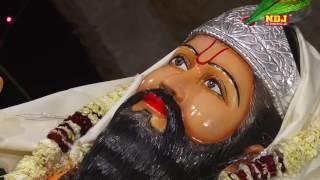 पॉपुलर भजन # New Baba Mohan Ram Song # खोली के नरेश # Kholi Bhajan # Ndj Music