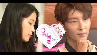 [FakeSub] We Got Married Lee Joon Gi & IU Episode 1