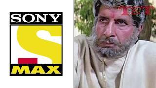 Sooryavansham: Why This Movie Is Always Played On Sony Max (Revealed)