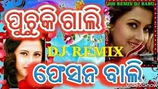 Puchuki Gali Fashion Bali Exclusive UnTag Remix Dj BABU