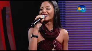 Dolly Shaheen - Nagham Program - ANA ZE AY BENT / برنامج نغم - انا زي اي بنت - دوللى شاهين