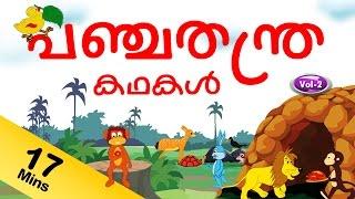 Panchatantra stories in Malayalam Vol 2