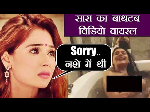 Xxx Mp4 Sara Khan Breaks Silence On Her Controversial Bathtub Picture FilmiBeat 3gp Sex
