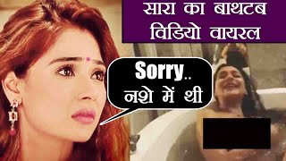 Sara Khan Breaks Silence on her controversial Bathtub Picture | FilmiBeat