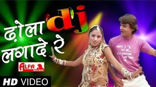 Dhola DJ Lagade Jeen Mata Ka Mela Mein Rajasthani DJ Songs | Rajasthani Video Songs