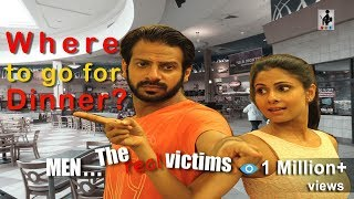 SIT | Men The Real Victims | WHERE TO GO FOR DINNER | E 27