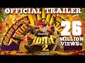 Download Video Download Maari 2 - Official Trailer (Tamil) - Dhanush | Balaji Mohan | Yuvan Shankar Raja 3GP MP4 FLV