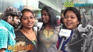 Karuppan Movie Public Review | Karuppan Movie Public Opinion | Vijay Sethupathi #Jallikattu | Tanya