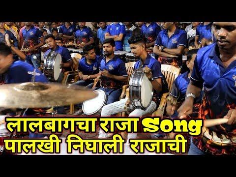 Xxx Mp4 Worli Beats Ply Palkhi Nighali Rajachi Song At Grant Road Cha Raja Padya Pujan 2018 3gp Sex