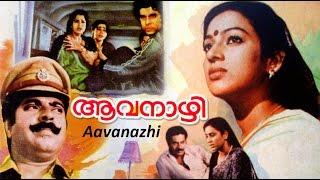 Aavanazhi Malayalam Full Movie 1987   Mammootty, Geetha  Malayalam Full Movies HD   Mammootty Movies