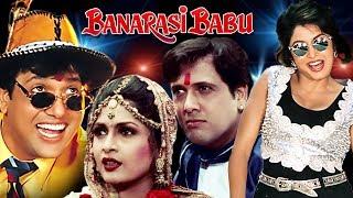 Banarasi Babu in 30 Minutes | Govinda |  Ramya Krishnan | Superhit Hindi Comedy Movie