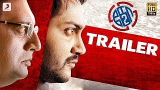 KO 2 - Official Trailer | Bobby Simha, Prakash Raj, Nikki Galrani | Leon James
