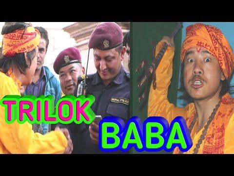 Trilok baba || nepali best prank video ever || Alish Rai ||