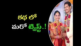 New Twist in Rajesh and Sailaja Case | Chittoor Court | Sneha TV Telugu