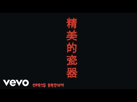 Chris Brown Fine China Official Audio