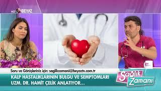 Uzm. Dr. Hamit Çelik - Beyaz TV Sağlık Zamanı - 24.09.2017