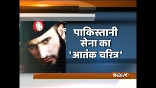India TV exclusive: Pakistani Army training terrorists for strikes in India