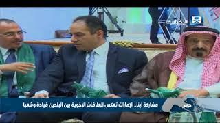 الملحقية الثقافية السعودية في دبي تحتفل باليوم الوطني للمملكة