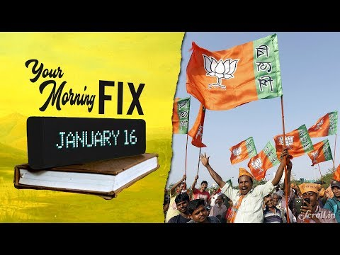 Xxx Mp4 Your Morning Fix SC Red Flags BJP's West Bengal Rath Yatra Says 'fears Of Violence Not Unfounded' 3gp Sex