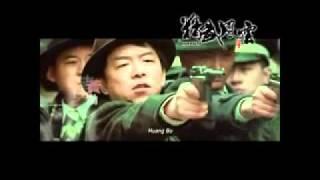 Legend of the Fist trailer (Deutsch/German)