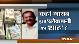 Mahesh Shah, Who Disclosed Rs 13,860 crore Black Money Goes Missing