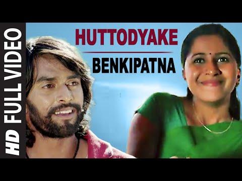 Xxx Mp4 Huttodyake Full Video Song Benkipatna Prathap Narayan Arun Sagar Anushree 3gp Sex