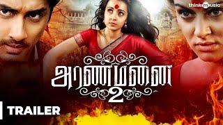 Aranmanai 2 Official Trailer | Sundar.C | Siddharth | Trisha | Hansika Motwani | Hiphop Tamizha