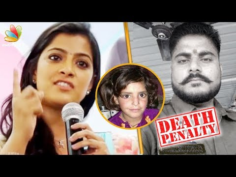Xxx Mp4 Rapist Should Be Sentenced To Death Varalaxmi Sarathkumar Latest News 3gp Sex