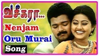 Nenjam Oru Murai nee yendrathu |Vaseegara Movie Songs |Video Song