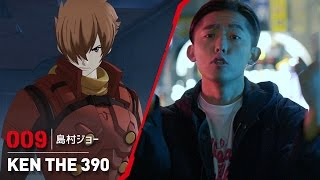 【 KEN THE 390 with 009(島村ジョー )】-CALL OF JUSTICE-