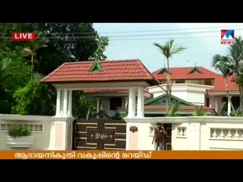Income Tax Raid at Rimi Tomy's Home | Manorama Online