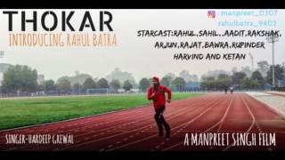 Thokar | Hardeep Grewal | Latest Punjabi song 2015 | VehliJantaRecords