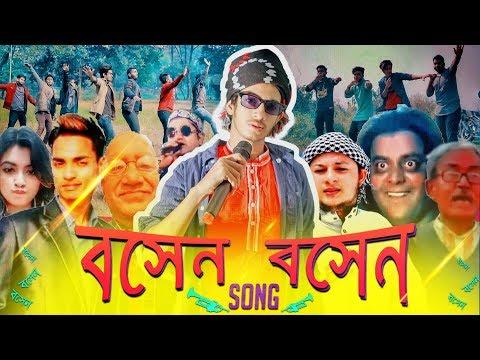 Xxx Mp4 Boshen Boshen Song The Ajaira LTD Prottoy Heron Bangla New Song 2019 Official Video Dj Alvee 3gp Sex
