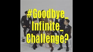 """Is this goodbye for """"Infinite Challenge""""?"""