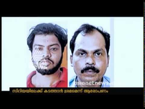 Xxx Mp4 Kerala Woman S Forced Conversion Case Husband Denied Allegation FIR 13 Jan 2018 3gp Sex