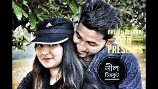 Nil Cirkut | Bangla emotional short film | Directed by: M.H.Ronnie | Brotherhoods LTD