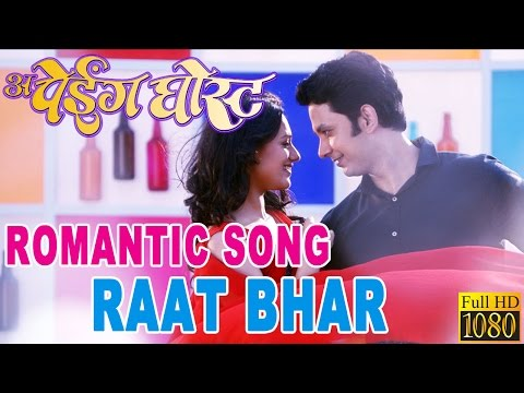 A Paying Ghost (PG) 2015   RAATBHAR   Romantic Song of The year   Watch With LYRICS