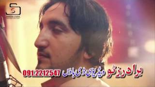 Pashto New Song 2016 Rehan Shah & Mohsin Khan Tappy