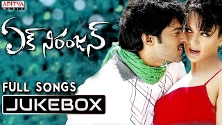 Ek Niranjan Movie Songs Jukebox || Prabhas, Kangana Ranaut