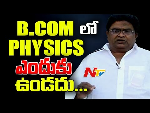 Jaleel Khan Opensup About B.Com Physics Issue Face to Face NTV