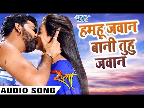 Xxx Mp4 NEW सबसे हिट गाना 2017 Pawan Singh Hamahu Jawan Bani Superhit Film SATYA Bhojpuri Song 3gp Sex