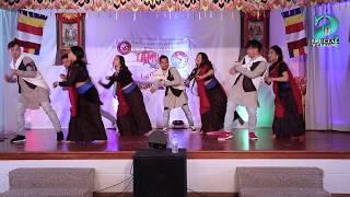 New Nepali Movie Song Chepte Chepte Perungo...||