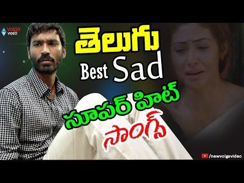 Telugu Sad Songs - Sentimental And Emotional Video Songs - 2016