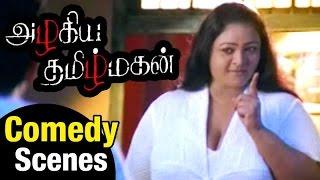 Azhagiya Tamil Magan - Tamil | Vijay watches Shakila's Movies | Santhanam | Funny Scene
